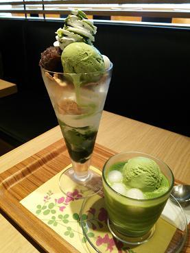 nana's green tea.jpg